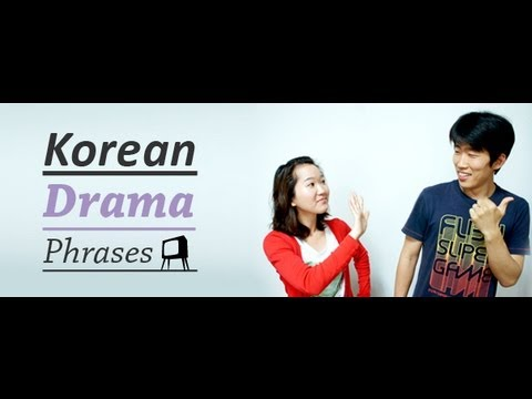 Korean Drama Phrases #14 - 잠깐 나갔다 올게. Travel Video