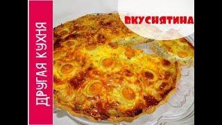 Капустный Пирог с Перепелиными Яйцами - ОЧЕНЬ ВКУСНЫЙ КАПУСТНЫЙ ПИРОГ (Cabbage Pie)