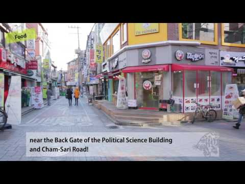 Korea University Guide to School Life- School of Media & Communication (English)