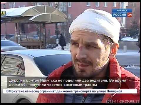 Выпуск «Вести 24» 29.11.2019 (20:00)