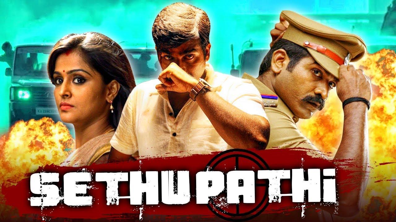 Download Sethupathi 2018 Hindi Dubbed Full Movie | Vijay Sethupathi, Remya Nambeesan, Vela Ramamoorthy