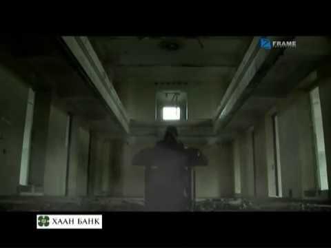 Altan Urag - Requiem (Official Video)