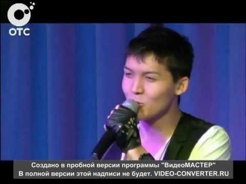 """Байыш Аматов """"Я за тобой приду"""" новый год на канале ОТС"""