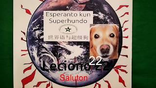Lernu Esperanton kun Superhundo! – Leciono 22