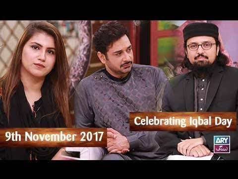 Salam Zindagi With Faysal Qureshi - Afshan Ahmed & Asra Jamshed - 9th November 2017