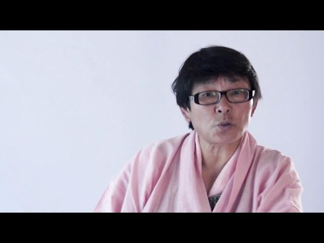 Sharchop: Bhutan Kuen-Nyam Party launches Social Media Platforms