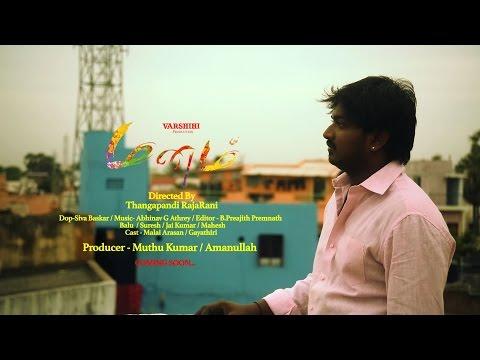 Manam - Tamil Short Film 2016