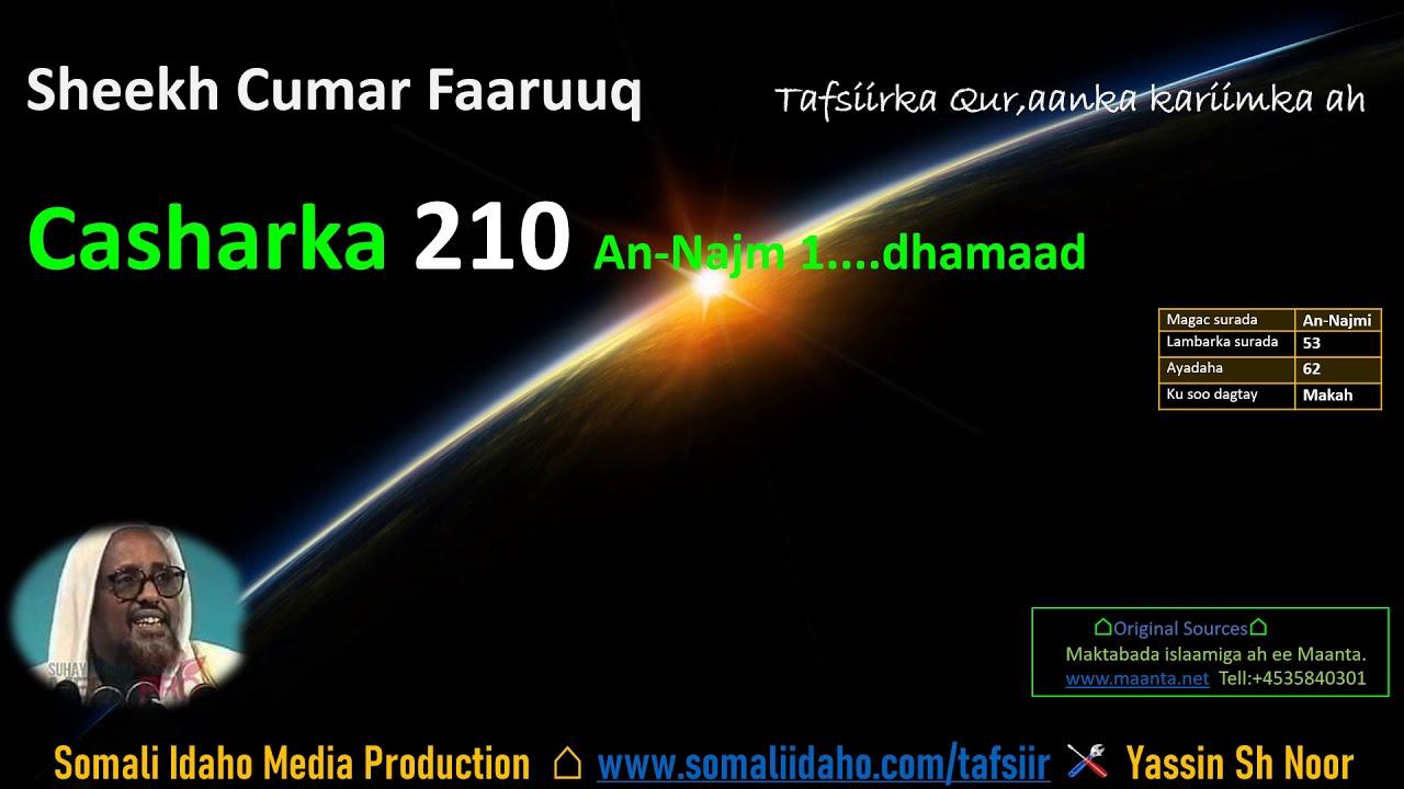 Sh Cumar Faaruuq | Casharka 210, An Najm Aayadaha 1ilaa   dhamaad.