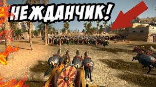 Очень сильная битва! Отчаянная оборона генерала Римаса! - Total War  Rome II прохождение