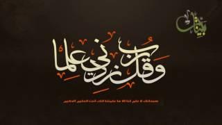 رؤوس الخوارج الذين تزعم الأباضية أن لهم صحبة ج1 حرقوص بن زهير السعدي