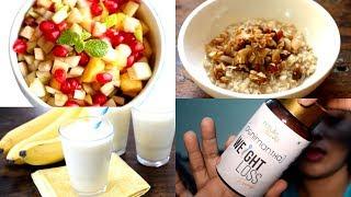 Ramadan Weight Loss Tips To Loose Upto 6 kgs/simple weight loss formula
