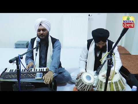 Sri Guru Nanak Dev Ji Parkash Purab Leipzig Germany_051117 (Media Punjab TV)