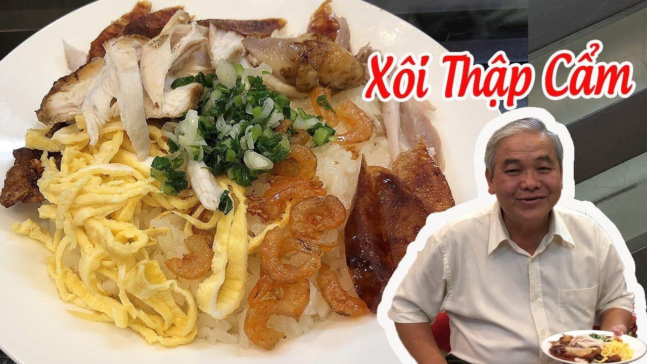 Cách Nấu XÔI GÀ THẬP CẨM Ngon Tuyệt Vời ★ Bếp Nhà Kim Oanh