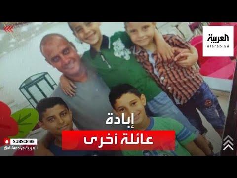 مجزرة في مخيم الشاطئ بغزة.. عائلة كاملة أبيدت وسط صرخات الأب المكلوم  - نشر قبل 33 دقيقة