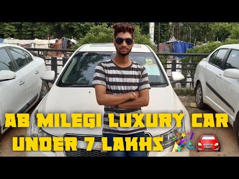 Second Hand Luxury Car | Chevrolet Cruze | My City My Pride | Vlog #2