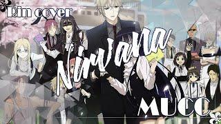【Rin//凛】Nirvana (Inu x Boku Secret Service OP) [TV-size] (RUS cover)【HBD, Akross!】