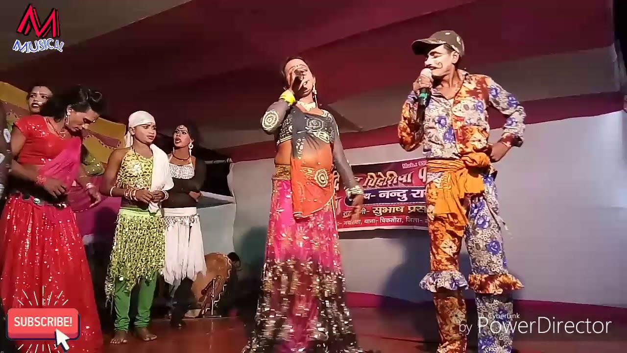 म क म म ह आ Super Hit Nach Program Comediyal Nach Program Bidesiya Nach Youtube