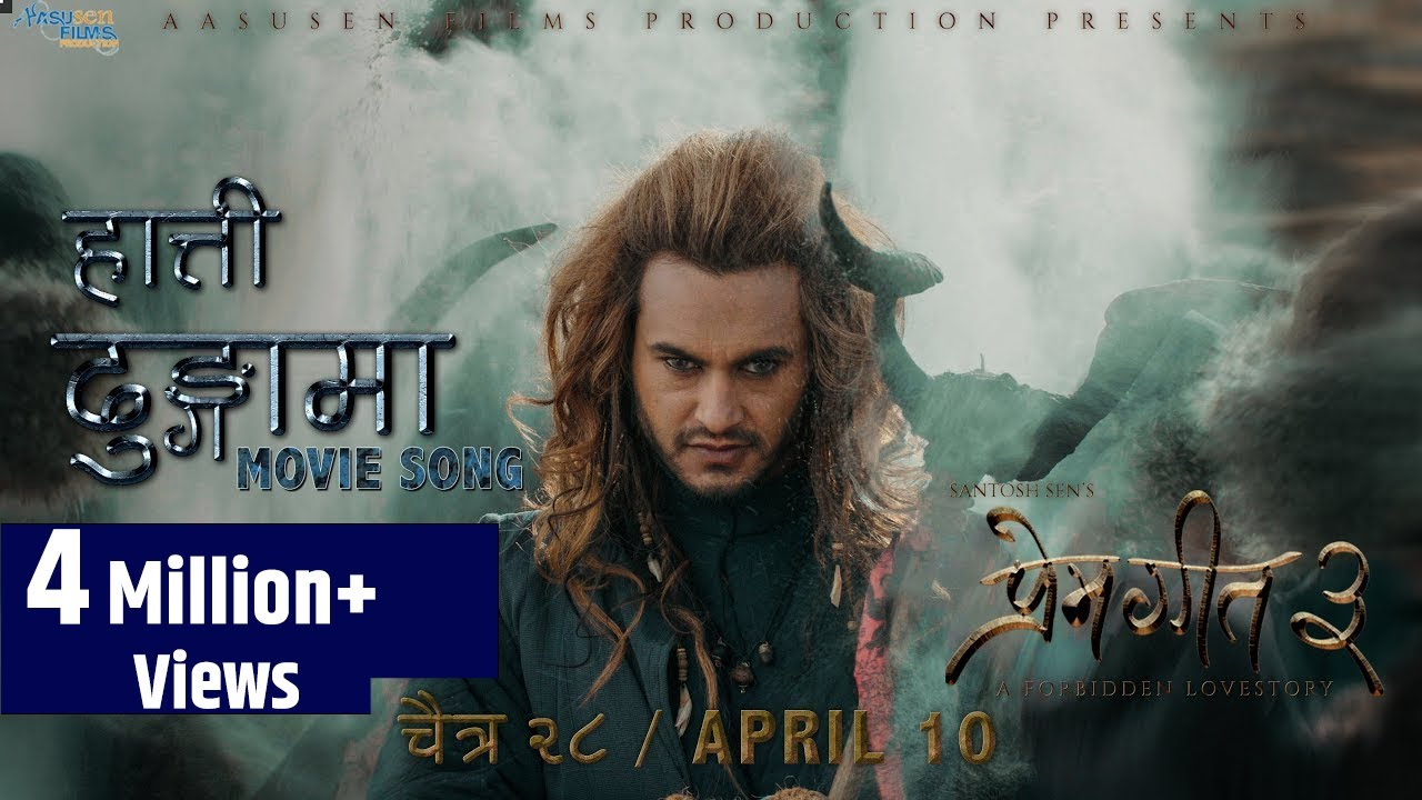 Hatti Dhungama - PREM GEET 3 Nepali Movie Song || Pradeep Khadka, Kristina Gurung || Sagar, Melina