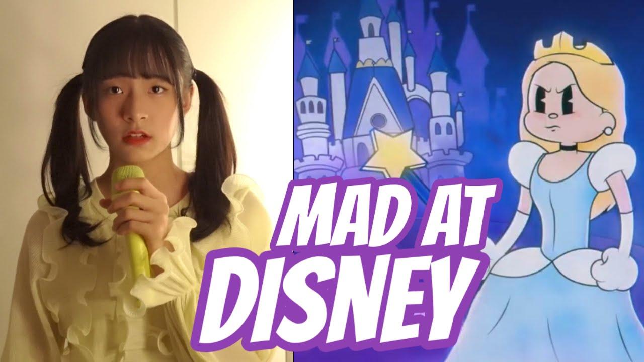 디즈니에게 화났어😠 Mad at Disney 🔥요즘 핫한 노래 (가사/해석) Cover 띵곡! 중독성갑!
