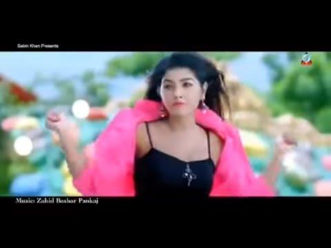 O tunir ma new version 2018   new Bangla song 2018   new eid song