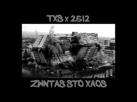 Txs - Ζώντας στο χάος feat.2512 prod.Txs