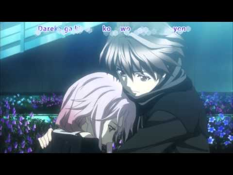 [Vietsub] Guilty Crown Op- My dereast Supercell