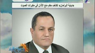 صباح البلد - أهم وآخر الأخبار فى الصحف والجرائد المصرية الخميس 18 مايو 2017