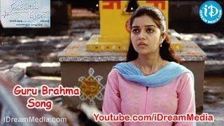 Kalavaramaye Madilo Songs - Guru Brahma Song - Kamal Kamaraju - Swathi Reddy