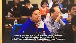 Publication Date: 2018-12-04   Video Title: Pooi To Middle School - Video