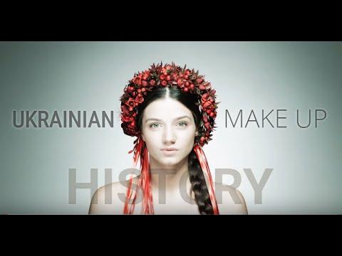 Ukrainian make up history