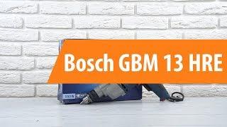 Розпакування дрилі Bosch GBM 13 HRE / Unboxing Bosch GBM 13 HRE