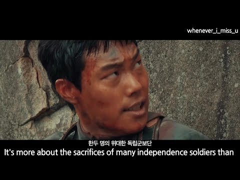 [Eng Sub] 류준열 봉오동전투 예고편  2탄  The Second Trailer Of The Movie  The Battle: Roar To Victory