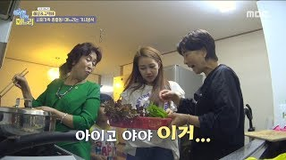 [HOT] a mother-in-law who burst into laughter at her daughter-in-law's mistake, 이상한 나라의 며느리 20190704
