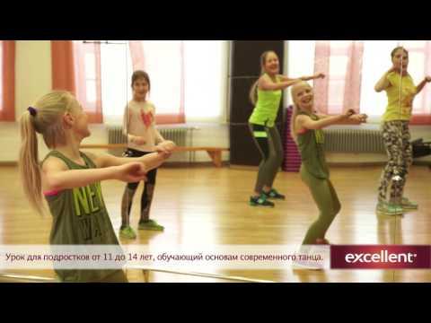 Танцевальная аэробика Street Dance (11-14)
