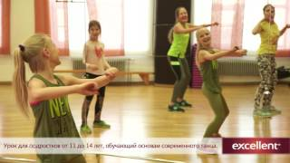 Street Dance (11-14)