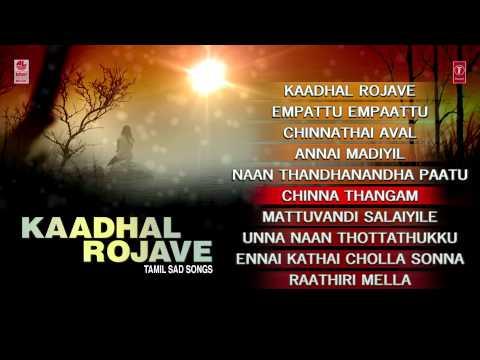 Kaadhal Rojave    Jukebox    Tamil Sad Songs