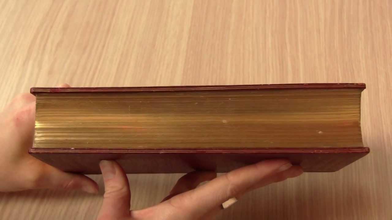 Colour book edges - Abebooks Gilt Edges On A Book