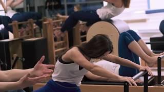 Студия Пилатеса Prime Pilates, Шуртыгина 8, Чистопольская 20