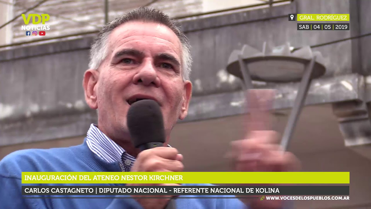Inauguración del Ateneo Néstor Kirchner | VDP