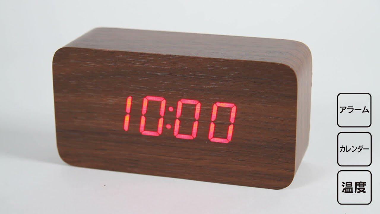 合わせ ニトリ 方 時計 壁掛け時計が何度合わせても遅れていたのですが 時計の遅れの原因って分かりますか