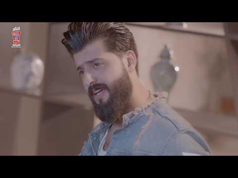 احمد البحار - حبيبي وينك ( فيديو كليب حصريا ) | 2019