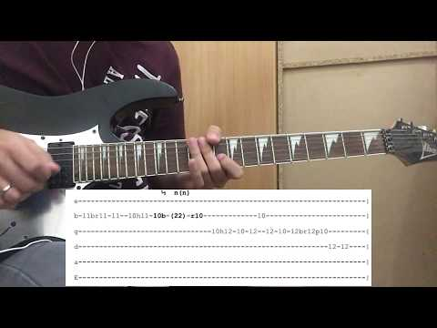 White Lion - Till Death Do Us Part Solo Lesson With Tab
