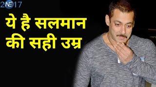 Salman Khan ने छिपाई असली Age, Voter ID के जरिए हुआ खुलासा !