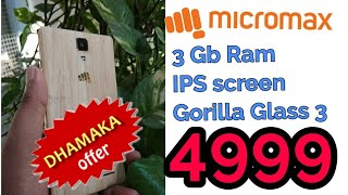 Micromax Canvas Lite 5 special Edition Unboxing and Hand On Review Hindi