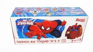開3顆 蜘蛛人 旗艦版巧克力出奇蛋 奇巧蛋 玩具開箱