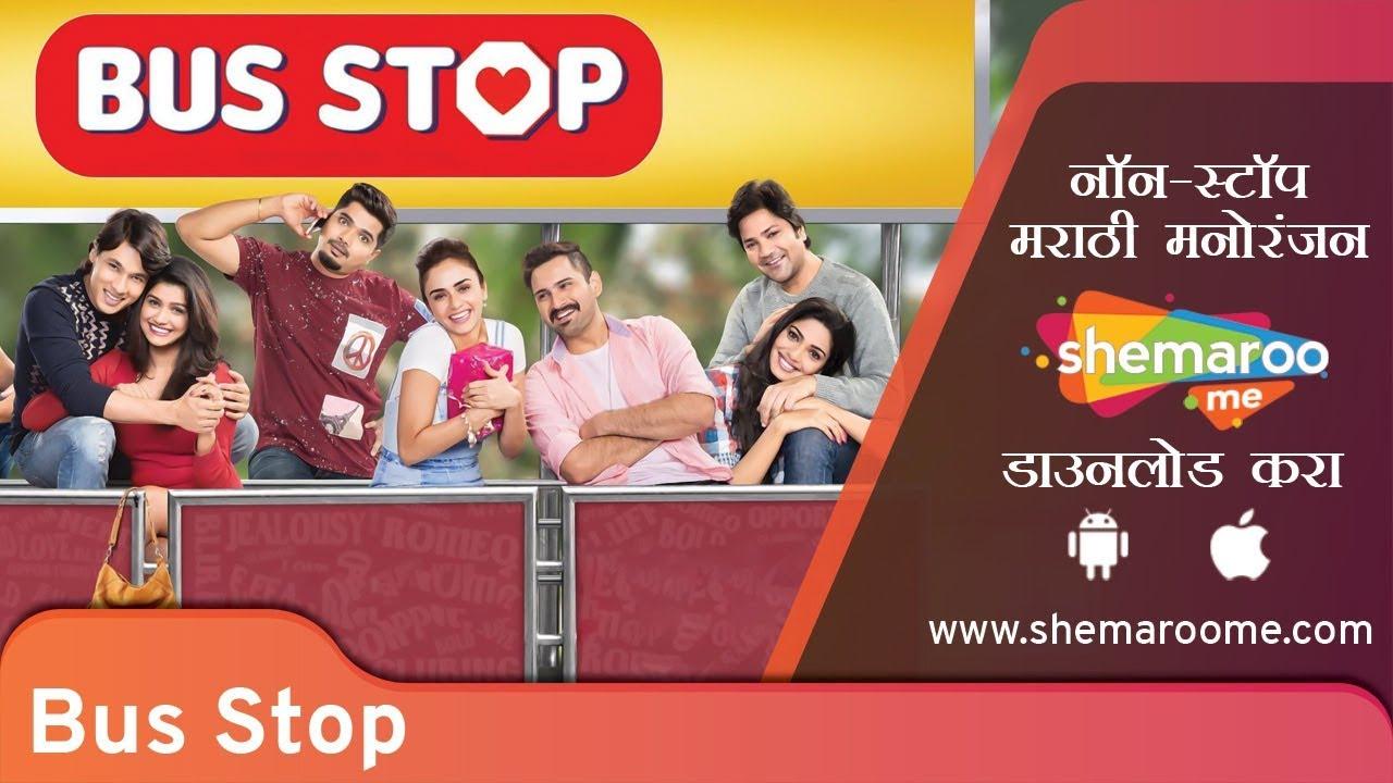 Download Bus Stop (2017) - Aniket Vishwas Rao - Amruta Khanvilkar - Siddharth Chanderkar - Hemant Dhome