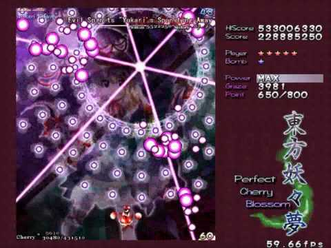 Touhou 7 (Perfect Cherry Blossom) - Yukari Pacifist Run
