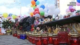 Կեմերովոյում զոհվածների թվում երկու հայ կա