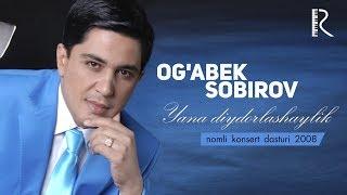 Скачать Og Abek Sobirov Yana Diydorlashaylik Nomli Konsert Dasturi 2008