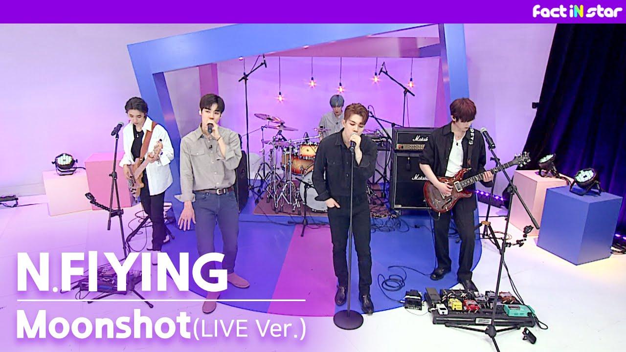 [팩트MV] N.Flying - Moonshot (LIVE Ver.)
